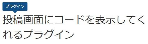 css-arrow04