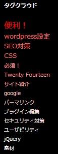 ConfigurableTagCloud01