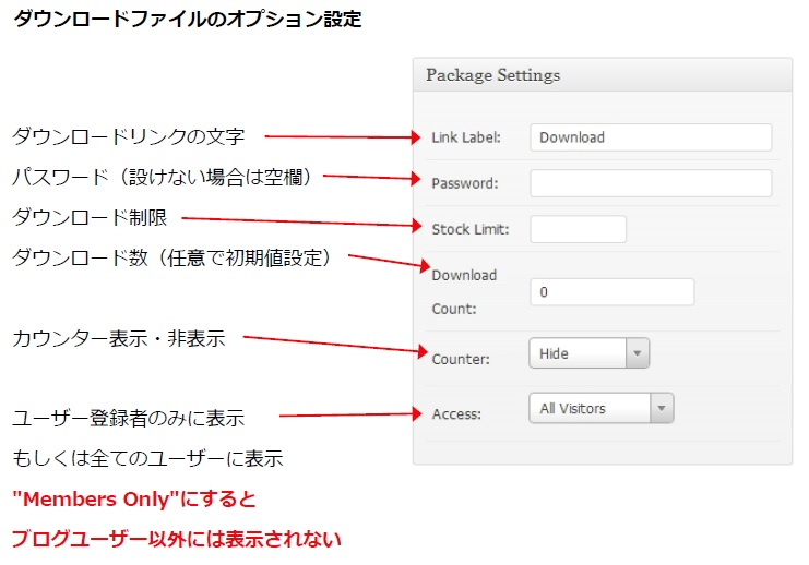 downloadManager02