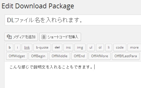 downloadManager05