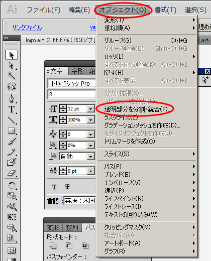 font-outline05
