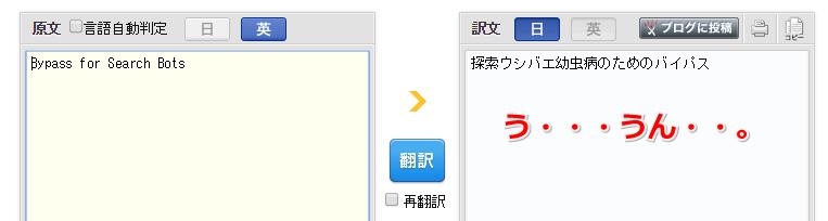 WPMaintenanceMode2_30