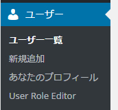 UserRoleEditor01_15