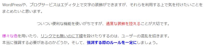 (こんな記事はイヤだ!)