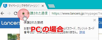 always-on-ssl-https-free-server_09