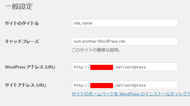 how-to-zenlogic-wordpress-always-on-ssl_117