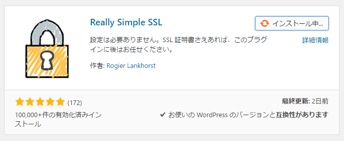 how-to-zenlogic-wordpress-always-on-ssl_58