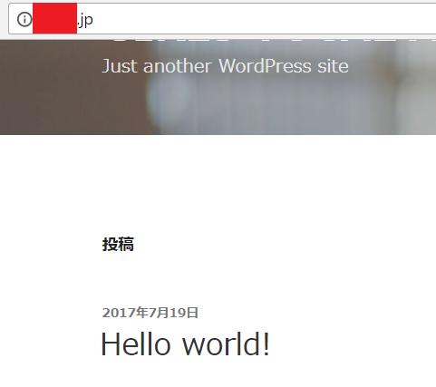 PHPバージョンを変更したら無事表示
