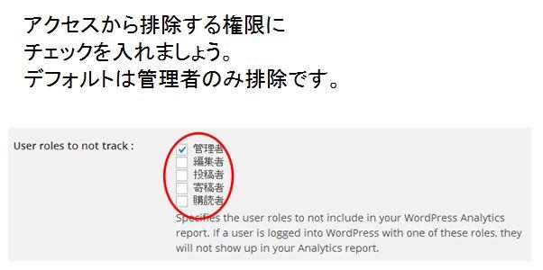 analytics007.JPG