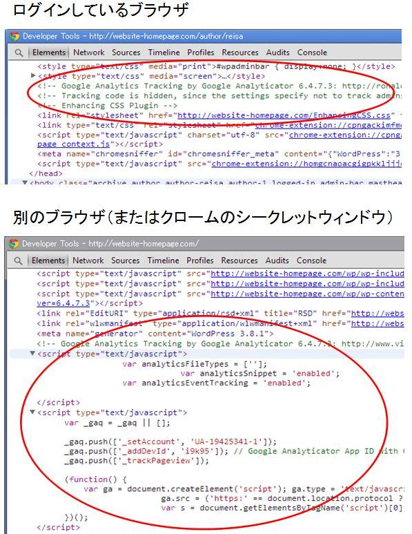 analytics009.JPG