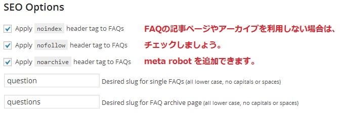 faq_manager04