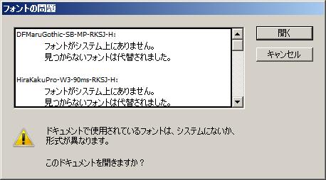font-outline00