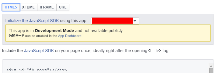 facebook-comment-app_46