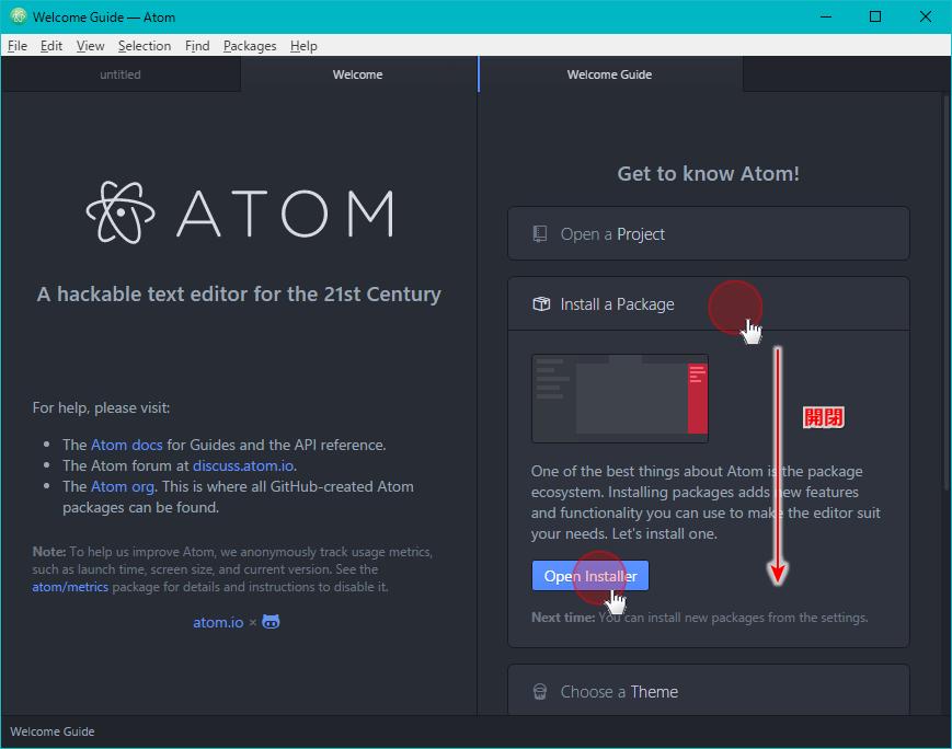 Github_Atom_03