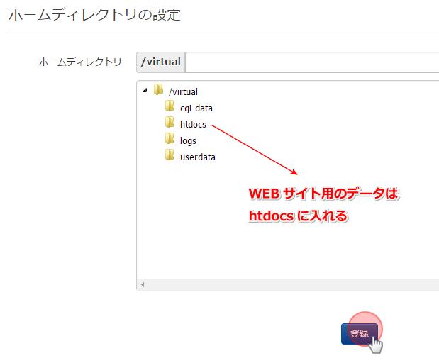 how-to-zenlogic-wordpress-always-on-ssl_21