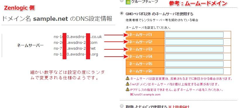 how-to-zenlogic-wordpress-always-on-ssl_51