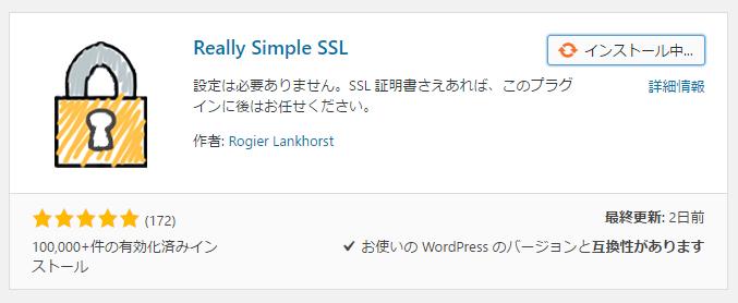 how-to-zenlogic-wordpress-always-on-ssl_58