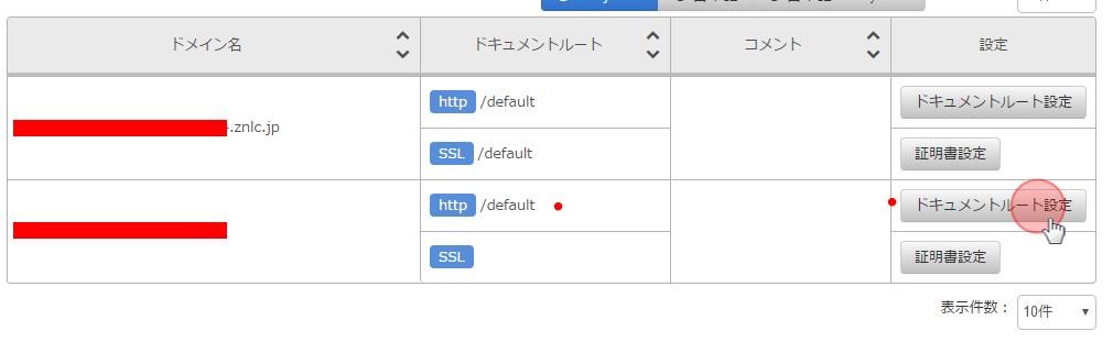 how-to-zenlogic-wordpress-always-on-ssl_59