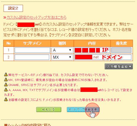 how-to-zenlogic-wordpress-always-on-ssl_78