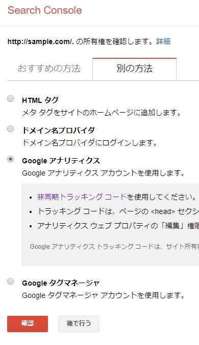 無料seoツール google search console 検索アナリティクスの使い方