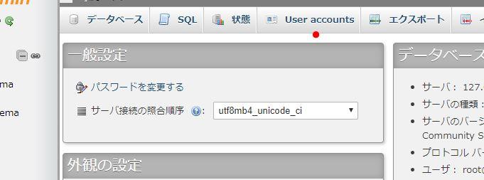 Zenlogic MySQL 5.1 to 5.6_05