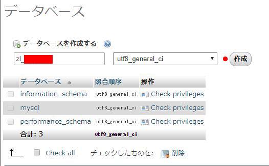 Zenlogic MySQL 5.1 to 5.6_10