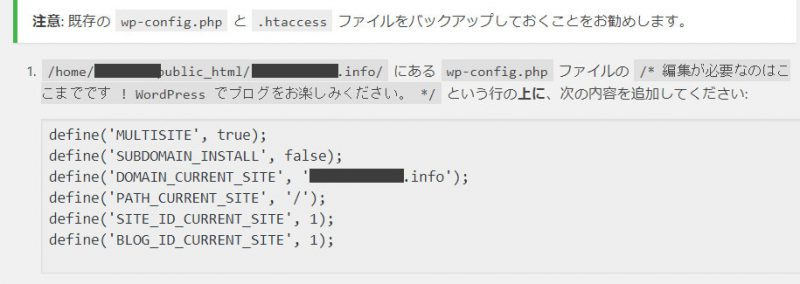 wp-config.php