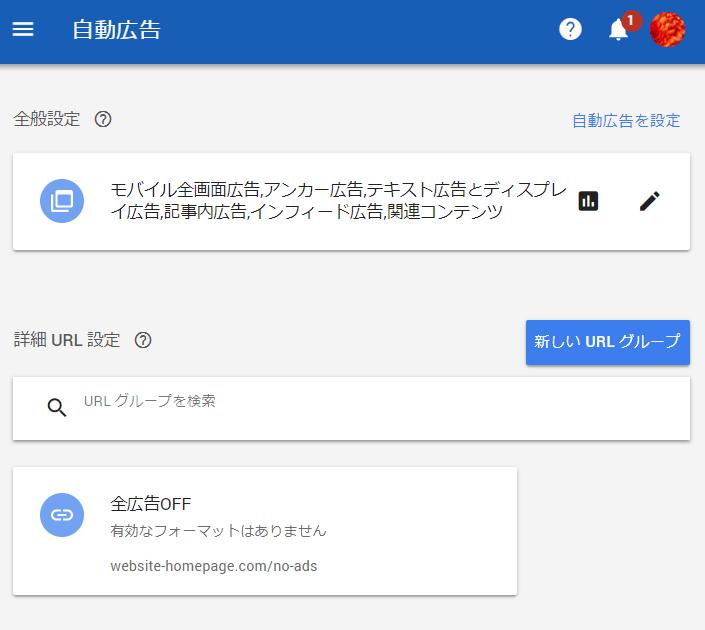 URL追加 5