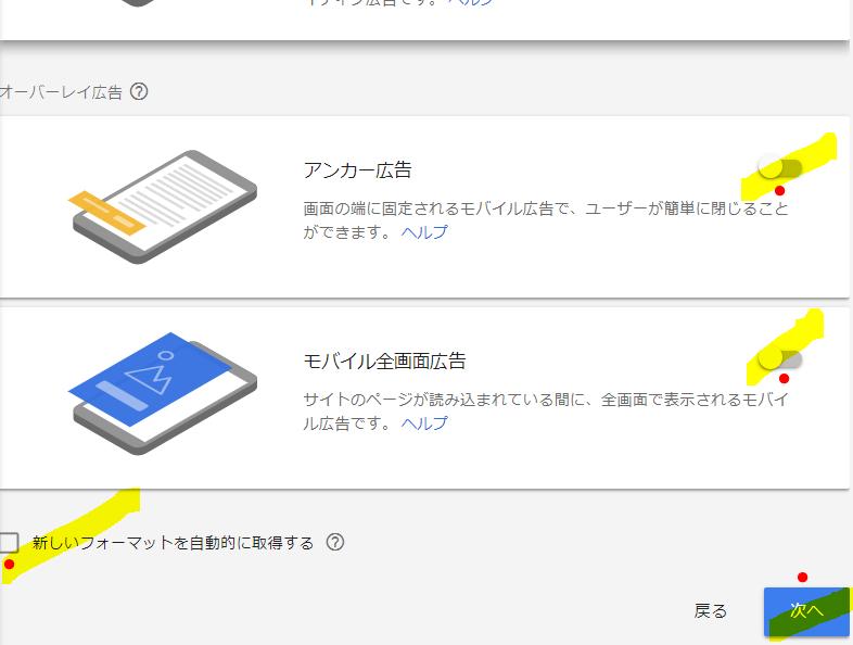URL追加 3
