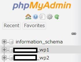phpMyAdmin DB名