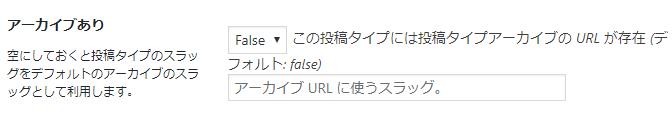 CPT UI アーカイブ